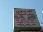 49 - Esfahan - Breakfast included!