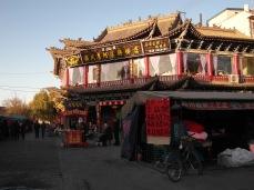 wpid-mntsdcard_ExternalSDDCIMBlogGansù-e-Qinghai20-Zhangyè.JPG.jpg
