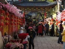 04 - Lijiang