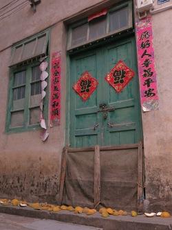 11 - Xingping